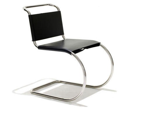 Icon Mies Van Der Rohe Bauhaus Armchair Daily Icon
